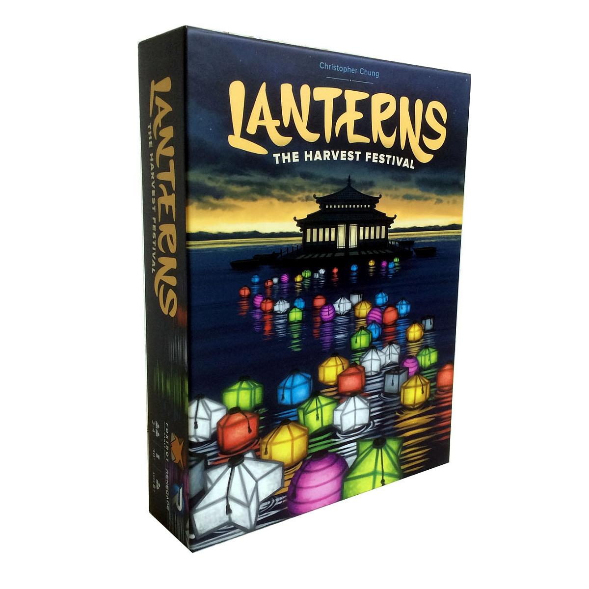 Lanters box